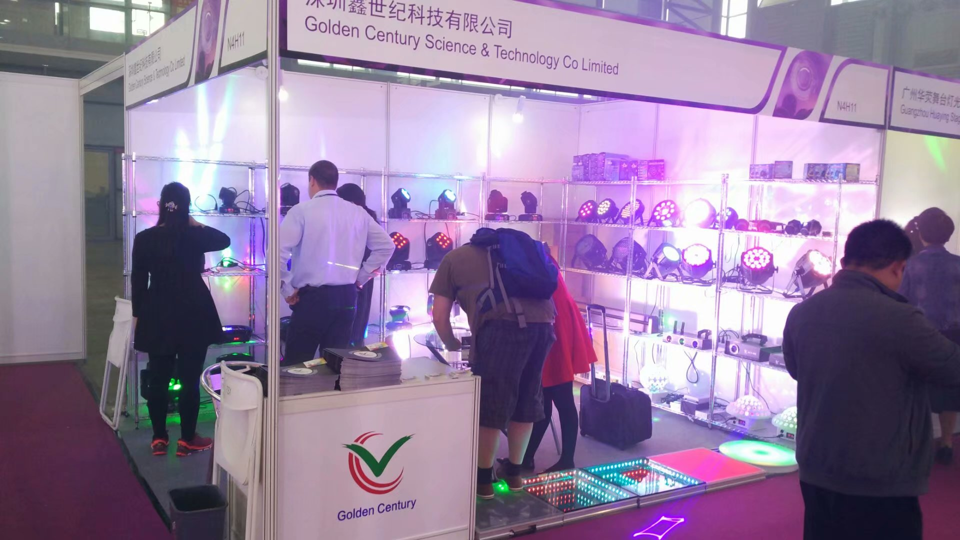Golden Century 2017 Prolight+ Sound Booth No. in Shanghai China